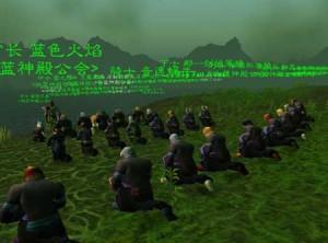 Funeral Virtual de Joven que muere por Jugar Wow