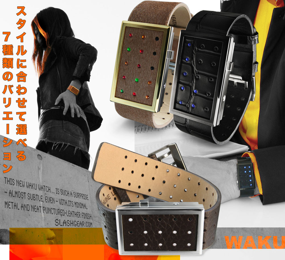 Tokyoflash Waku LED Watch Mexico