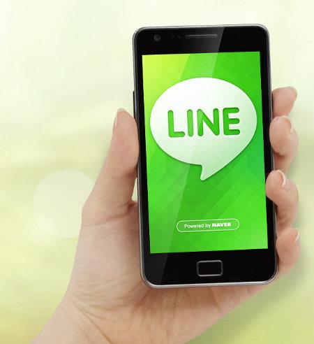 aplicacion line
