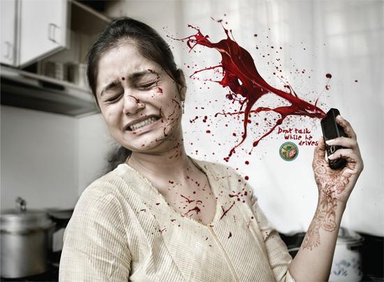 ads-marketing-blood-025