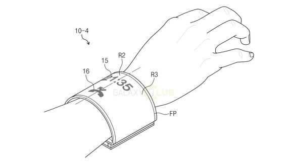 galaxy-wings-patent-4