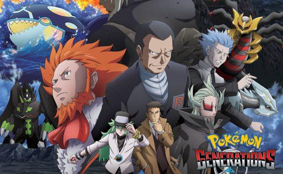 pokémon generations 02